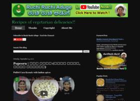 ruchiruchiadige.blogspot.com