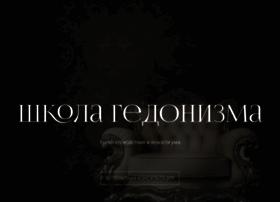 rucoach.ru