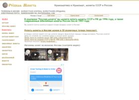 rucoin.ru