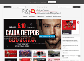 rucy.com.cy