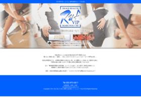 ruf-mv.mgn-g.jp