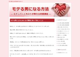 rufe-kitaosaka.net