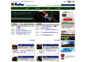ruffian.co.jp