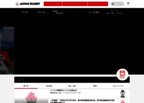 rugby-japan.jp