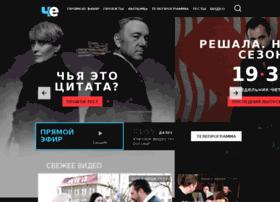 rugby.peretz.ru