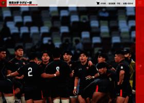rugby.teikyouniv.jp