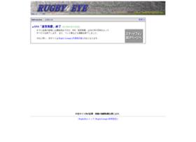 rugbyeye.net