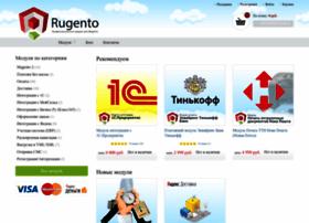 rugento.ru