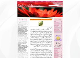 ruhanidunya.com