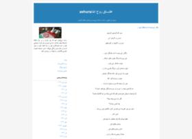ruhollah70.blogfa.com