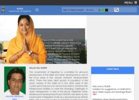 ruidp.rajasthan.gov.in