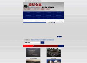ruihou.net