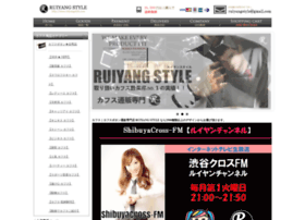 ruiyangstyle.com