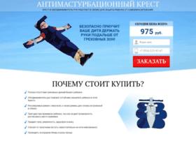 rukiproch.org