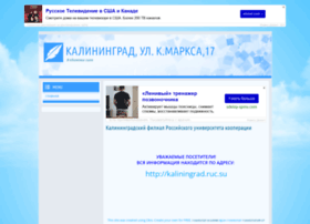 rukklg.okis.ru