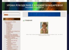 rukodelie-yroki.ru
