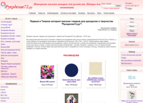 rukodelie72.ru