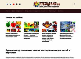 rukodeliya.ru