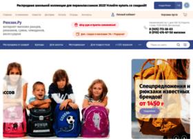 rukzack.ru