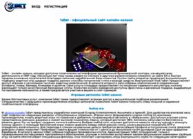 rukzak-online.ru