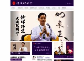rulaibuddhism.org