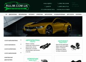 rulim.com.ua