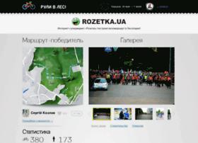 rulivles.com.ua