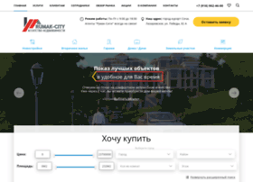 rumak-sochi.com