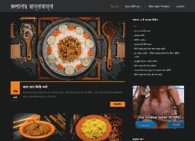 rumana.net.bd
