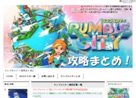 rumble-city.com