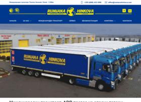 rumianahinkova.com