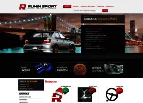 rumin-sport.com