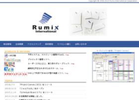 rumix.jp