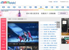 rumor.nownews.com