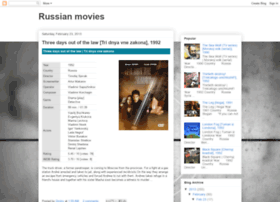 rumovie.blogspot.ru