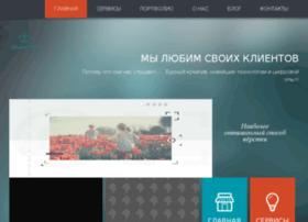 run.studioviza.ru