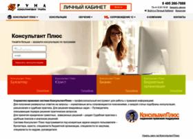 runa.ru