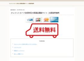 runceanu.com