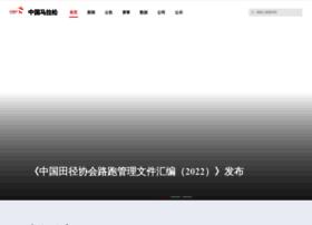 runchina.org.cn