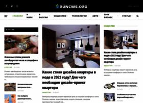 runcms.org