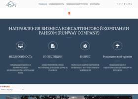runcom.com.ua