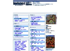 runefactory4.koryaku-memo.com