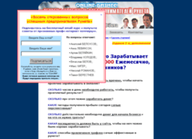 runetbiz-success-secrets.com