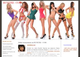 runetki-com.jimdo.com