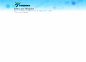 runetsecrets.support-desk.ru