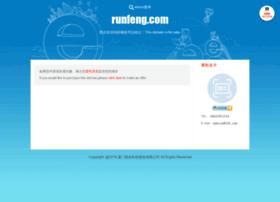 runfeng.com