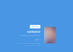 runload.ir