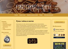 runmag.ru
