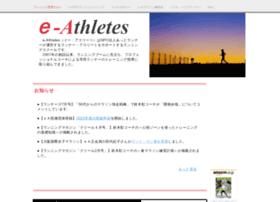 runner.ne.jp