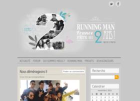 runningman0france.wordpress.com